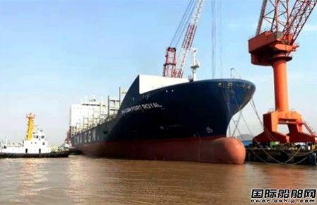 舟山中远海运重工3300TEU集装箱实现重要节点