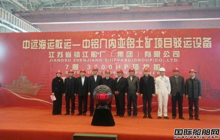 镇江船厂几内亚铝土矿项目7艘顶推船开工