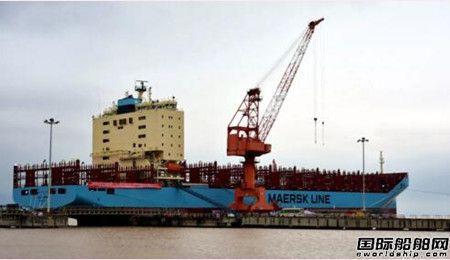 舟山中远海运重工马士基3600箱冰级集装箱船收官