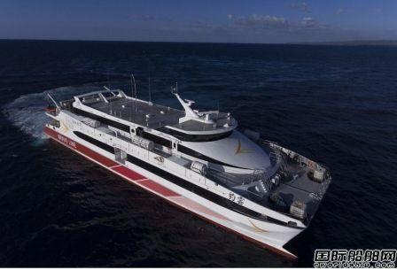 """台湾百丽航运世界最快客船""""云豹""""轮将首航"""