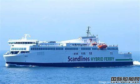 罗罗为Scandlines公司4艘渡船更换16台推进器