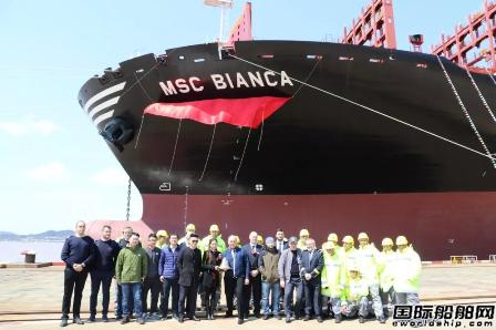 金海智造首艘12200TEU集装箱船命名交付