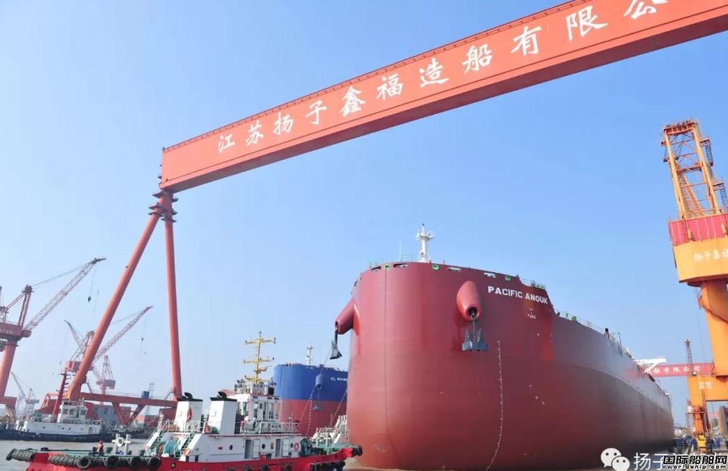 扬子鑫福两船出坞两船开工两船搭载