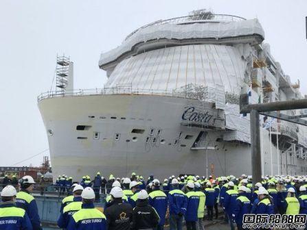 Meyer Turku为歌诗达邮轮建造首艘LNG动力豪华邮轮下水