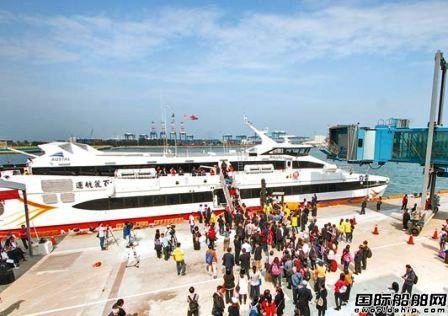 """全球最快客船!台湾百丽航运""""云豹""""轮首航"""