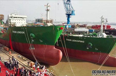 中航鼎衡两艘17500吨化学品船同日命名