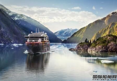 Hoglund为Hurtigruten六艘邮轮交付FGSS系统
