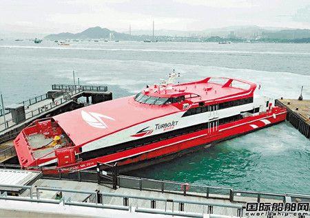 澳门驶往香港喷射船撞岸无人伤