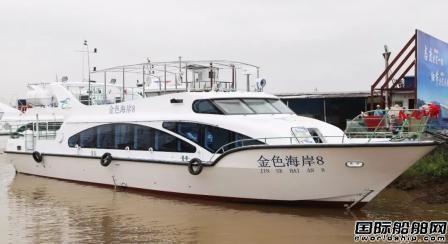 江龙船艇一艘现代化观光客船下水