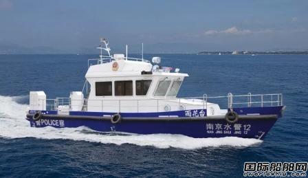 江龙船艇新型全铝合金高速执法艇下水