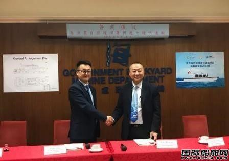 江龙船艇签订批量铝合金快速艇建造合同