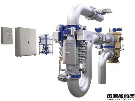 阿法拉伐接获30艘干货船压载水处理系统订单