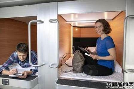 "Stena Line为两艘客渡船设""胶囊旅馆"""