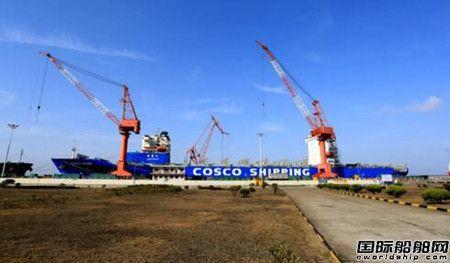 一季度舟山中远海运重工完成中远海运集运6艘船修改工程