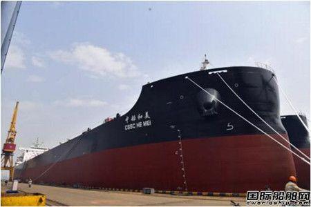 中船澄西提前交付中船租赁第三艘82000吨散货船