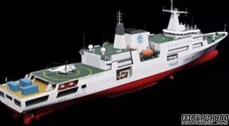 黄埔文冲签约建造我国首艘万吨海巡船