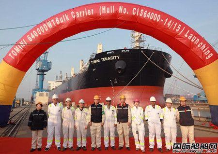扬州中远海运重工3艘大船同时出坞