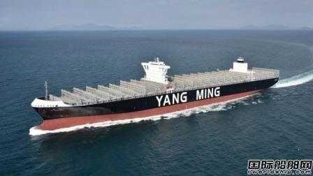 阳明海运去年亏损14亿元称燃油涨价导致