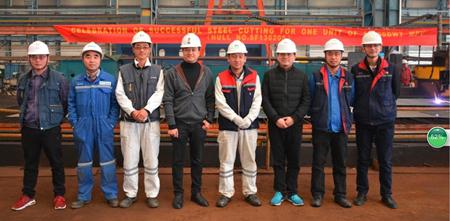 三福船舶5#12500吨多用途船开工