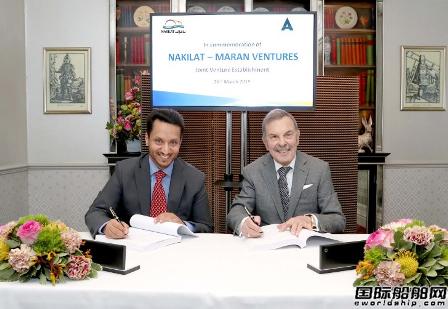 Nakilat与Maran Ventures成立新合资公司