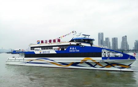 """新型豪华双体高速客船""""新海天""""号首航"""
