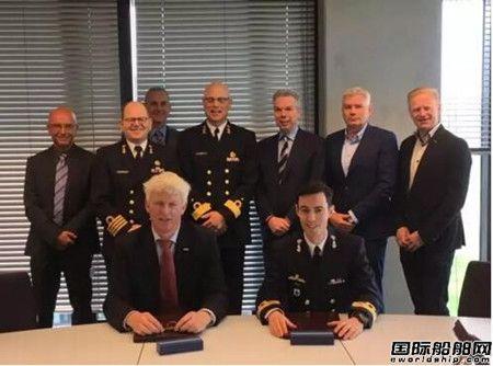 达门Den Helder船厂获荷兰政府探险测量船订单