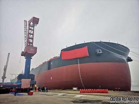 北船重工8艘全球最大矿砂船订单即将交付完成