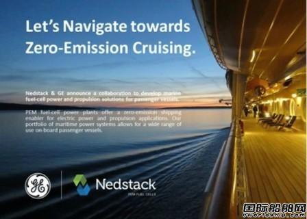 GE联手Nedstack研发氢燃料电池动力打造零排放邮船