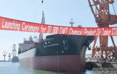 山船重工一艘37000吨化学品船提前出坞