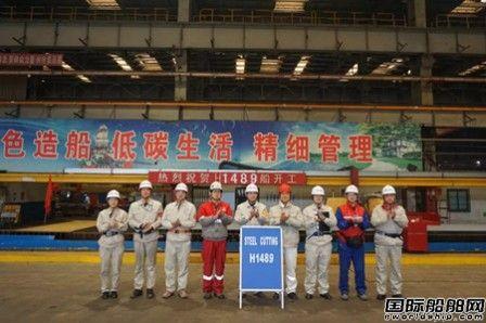 外高桥造船同日完成三大生产节点