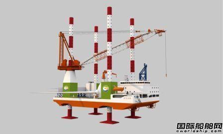 润邦海洋获自升式海上风电大部件更换运维平台订单