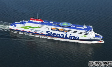 中航威海获Stena RoRo第9艘E-Flexer客滚船订单