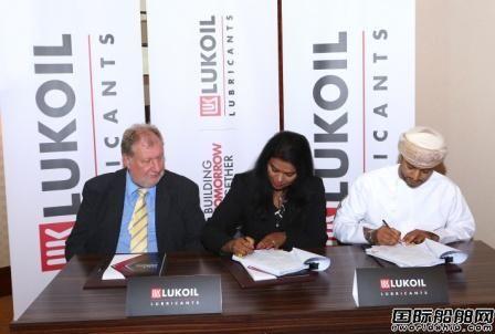 Lukoil Marine和Oman航运签署润滑油供应协议