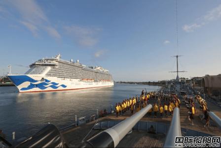 Fincantieri获公主邮轮2艘LNG动力邮轮订单