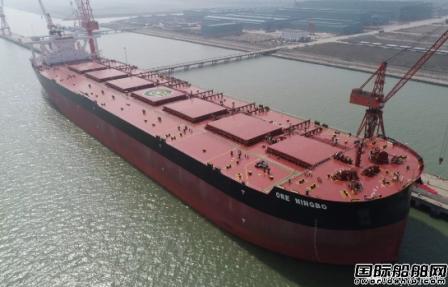扬子江船业6艘第二代40万吨VLOC圆满收官