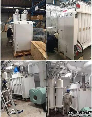 OXYMAT氮气系统交付中航鼎衡17500吨化学品船