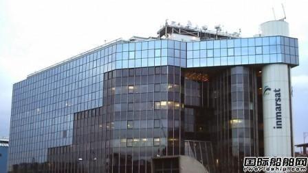 国际海事卫星组织(Inmarsat)被私募基金34亿美元收购