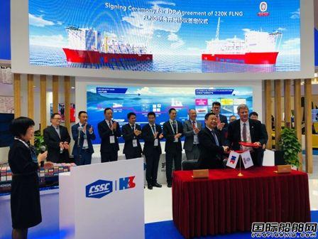 沪东中华携手BV联合开发22万方FLNG