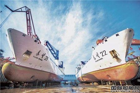 江南造船修理改造的两艘火箭运输船同时进坞