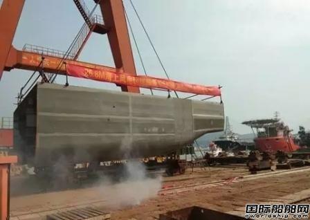 """东南造船""""海电运维302""""进入合拢总装阶段"""
