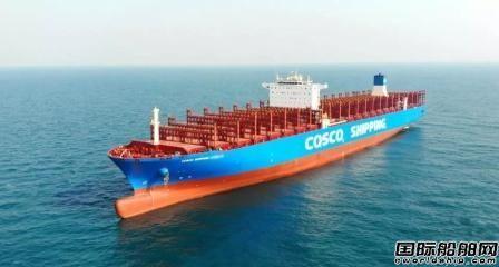 江南长兴造船一艘13500TEU集装箱船试航归来