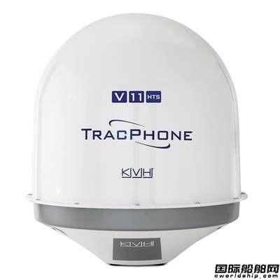 KVH推出世界上数据传输最快甚小孔径终端卫星天线