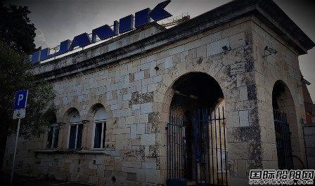 克罗地亚最大造船集团濒临破产