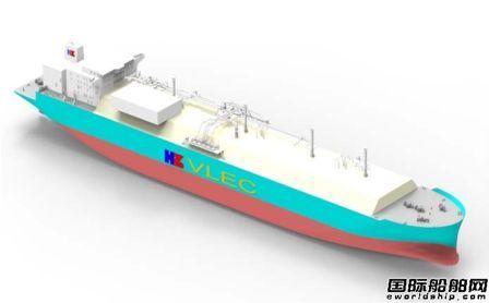 沪东中华开发14.7万方VLEC获两大船级社认证