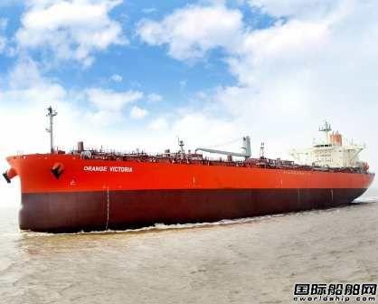 舟山常石造船交付首艘LR1型成品油化学品船