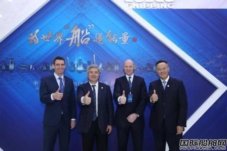 中远海运能源举办2019全球客户年会