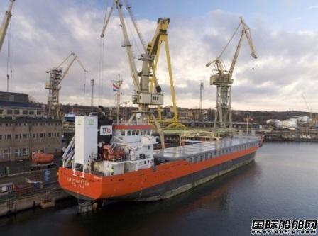 Value Maritime获Visser公司集装箱船洗涤器订单