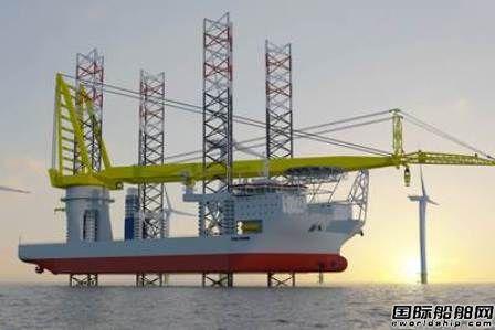 中远海运重工获JDN第3艘自升式安装船订单
