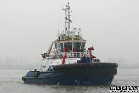 无锡船厂交付秘鲁船东一艘拖船