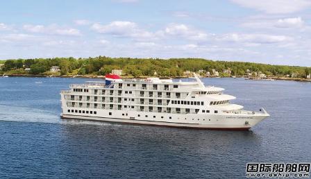 美国邮轮公司接收更多新船加速扩张船队